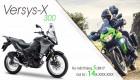 Kawasaki Versys-X 300 sắp về Việt Nam, già từ 140 triệu