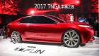 Toyota Fengchao Fun concept – Sự phá cách của Camry trong tương lai