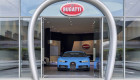 Bugatti khai trương showroom lớn nhất thế giới tại Dubai