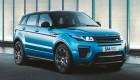 Range Rover Evoque Landmark bản đặc biệt có giá từ 74.350 USD