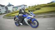 Yamaha YZF-R3 giảm giá 16 triệu đồng từ 1/6