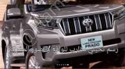 "Toyota Land Cruiser Prado 2017 bất ngờ lộ ảnh ""nóng"""