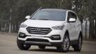 Hyundai Thành Công xuất xưởng chiếc SantaFe chứ 15.000