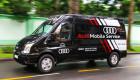 Audi giới thiệu dịch vụ lưu động phục vụ APEC 2017