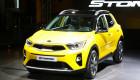 Thêm hình ảnh về Kia Stonic - SUV cỡ nhỏ hoàn toàn mới