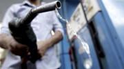 Xăng trước áp lực tăng giá ngày mai