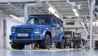 Mercedes-Benz xuất xưởng chiếc G-Class thứ 300.000