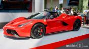 Ferrari sản xuất LaFerrari Aperta cuối cùng để bán đấu giá từ thiện