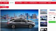 """Sau CR-V, Honda sẽ giảm giá """"sốc"""" với Accord?"""