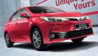 """Toyota Corolla Altis 2017 được trang bị thêm """"đồ chơi"""" cực chất"""