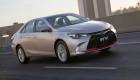 Toyota ra mắt Camry bản giới hạn, chỉ có 54 chiếc