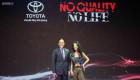 """Toyota Việt Nam công bố dự án """"NO QUALITY. NO LIFE"""""""