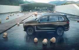  Vietsub  Tuyệt phẩm SUV BMW X7 iPerformance Concept: Những điều bạn chưa biết
