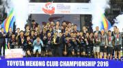 Toyota tiếp tục tổ chức giải bóng đá khu vực sông MeKong 2017
