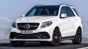 Mercedes-AMG GLE 63 4MATIC chốt giá 9,339 tỷ tại Việt Nam