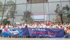 Ngày hội gia đình X-Trail – hành trình của cảm xúc