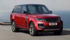 Range Rover 2018 chính thức ra mắt, giá từ 87.350 USD