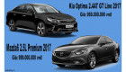 Tầm giá 1 tỷ, chọn Mazda6 2.5L Premium hay Kia Optima 2.4AT GT Line?