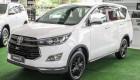 """Cận cảnh """"bom tấn"""" Toyota Innova bản cao cấp mới, giá từ 31.400 USD"""