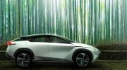 """""""Ngó"""" mẫu IMx Concept – Xe điện """"tự hành"""" của Nissan"""