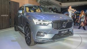 Chi tiết Volvo XC60 2018: Đối thủ của Mercedes-Benz GLC vừa ra mắt tại Việt Nam
