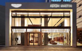 Khám phá showroom Aston Martin lớn nhất thế giới
