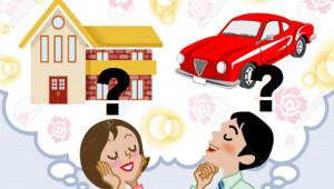 Nên mua nhà hay mua ôtô trước?