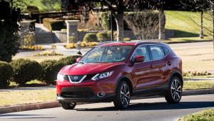 Nissan Rogue Sport 2018 có giá từ 22.615 USD