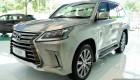 Giá Lexus LX570 giảm mạnh, tới hơn 18.000 USD