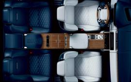Range Rover SV Coupe bản giới hạn sắp trình làng