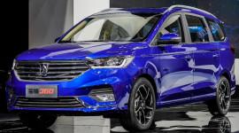 Baojun 360: MPV giá cực rẻ của GM
