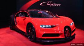 Siêu phẩm Bugatti Chiron Sport giá 3,1 triệu USD ra mắt ĐNÁ