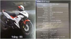 Chiều nay Yamaha Exciter 2019 chính thức ra mắt tại Việt Nam