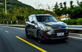 Chevrolet Orlando 2019 chốt giá từ 17.455 USD