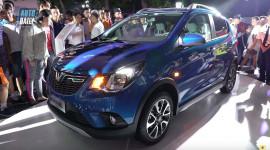 Công bố giá 3 mẫu xe ôtô VinFast, người Việt đổ xô đi xem và đặt mua