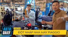 Khám phá quy trình sản xuất xe Piaggio và Vespa tại Việt Nam