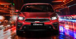 Kia Cerato 2019 chính thức ra mắt, giá từ 559 triệu đồng