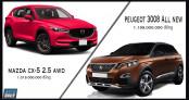 Hơn 1 tỷ chọn Peugeot 3008 hay Mazda CX-5 2.5?