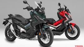 Mẫu scooter thể thao Honda X-ADV có thêm bộ áo mới ngầu hơn