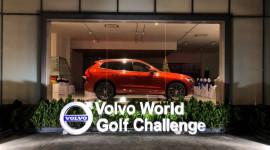 Công bố giải Golf Volvo World Challenge – Vietnam 2019