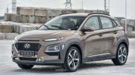 Hyundai sắp ra mắt mẫu crossover mới nhỏ hơn Kona