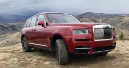 Rolls-Royce Cullinan đã kín đơn đặt hàng 7 tháng đầu năm 2019