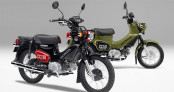 """Honda Cross Cub """"độc"""" hơn với phiên bản Gấu Kumamon"""