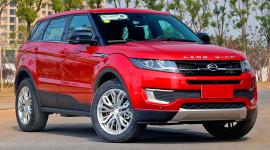 Land Rover thắng kiện hãng xe Trung Quốc nhái thiết kế Range Rover Evoque