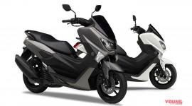 Yamaha NMAX 155 ABS 2019 trình làng, giá hơn 3.300 USD