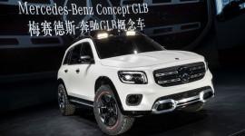 """Mercedes-Benz GLB 2020: Chiếc SUV 7 chỗ HẦM HỐ nhất nhà """"Mẹc"""""""