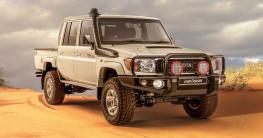 Toyota Land Cruiser phiên bản đặc biệt Namib ra mắt