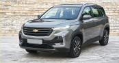 Diện kiến Chevrolet Captiva 2020, chờ ngày Vinfast đưa về Việt Nam