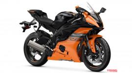 """Yamaha YZF-R6 2020 – """"Khắc tinh"""" của Kawasaki Ninja 636 trình làng"""