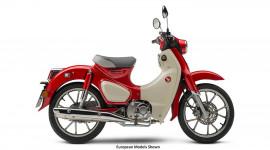 Honda Super Cub C125 2020 có thêm phanh ABS, giá từ 3.650 USD